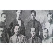 Onbeşler, Mustafa Suphi ve Yoldaşları